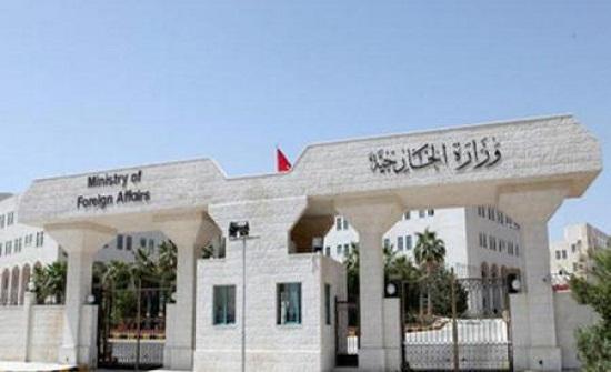 وفاة مواطن أردني في واشنطن وآخر في جدة