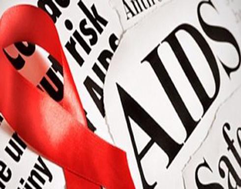 معلومات خاطئة عن طرق انتقال عدوى الإيدز.. تعرف عليها