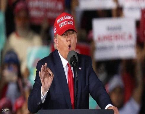 حتى الأموات صوتوا .. حملة ترامب تتهم الديمقراطيين بالتزوير