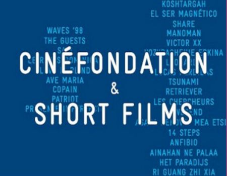 """فيلم لبناني قطري يشارك في مهرجان """"كان"""" السينمائي"""