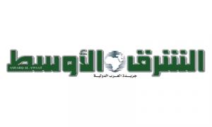 4 مرشحين لخلافة دي ميستورا... وحلب «تطيح» الوزير الجزائري