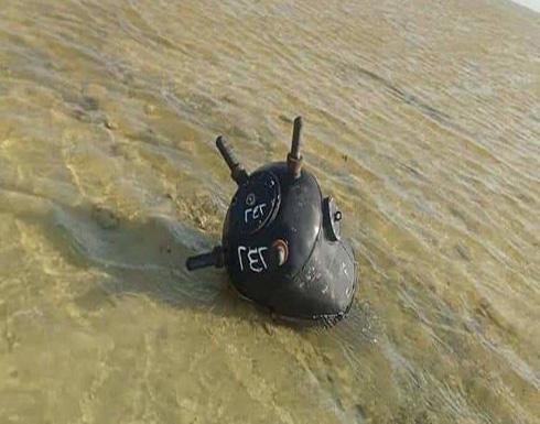 التحالف : تدمير 5 ألغام بحرية إيرانية الصنع جنوب البحر الأحمر