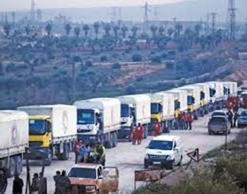 تركيا تتوقع توصيل مساعدات إنسانية لمحافظة إدلب
