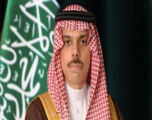 وزير الخارجية السعودي: اتفاق الرياض صفحة جديدة في تاريخ اليمن