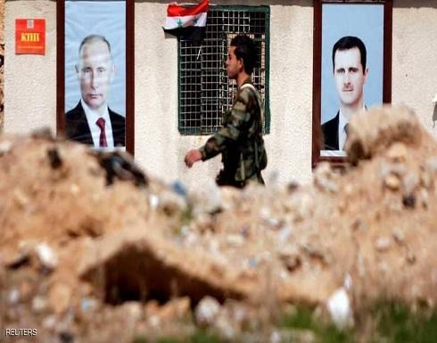 """الجيش الروسي: لدينا أدلة على تورط بريطانيا في """"مسرحية"""" دوما"""