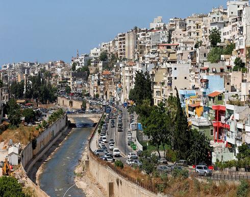 أوروبا تكرر: لا مساعدات للبنان دون إصلاحات وتغيير