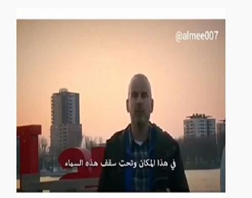 شاهد : مخرج فيلم اساء للرسول عليه السلام يعتذر للامة الاسلامية