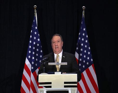 بومبيو يطالب بالإفراج عن أمريكيين آخرين محكومين بتركيا