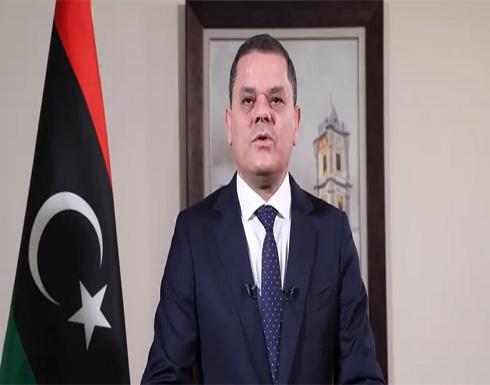 دبيبة: الفشل في هذه المرحلة التي تعيشها ليبيا ليس خيارا وأدعو الجميع للالتفاف حول الحكومة