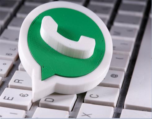 """""""تهديد باختراق حسابك"""".. رسائل """"واتس آب"""" مخادعة ينبغي الحذر منها"""