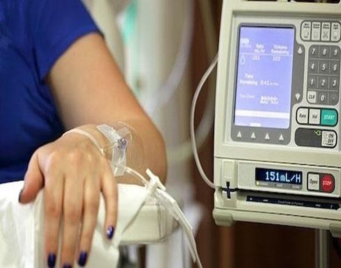 الجراثيم قد تُفقد العلاج الكيميائي فاعليته خلال العقد المقبل
