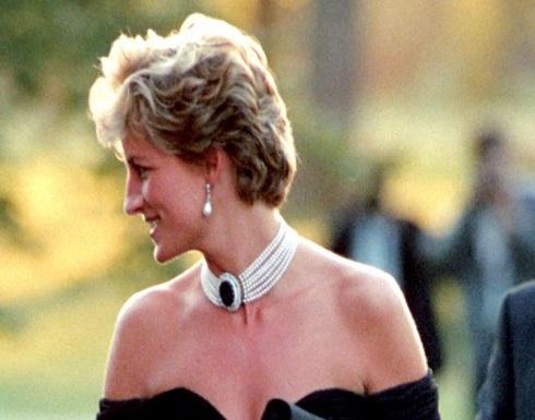 """بعد حديثها عن علاقتها الجنسية .. شرائط مفقودة لـ """"الأميرة ديانا"""" تحمل أسرارًا جديدة"""
