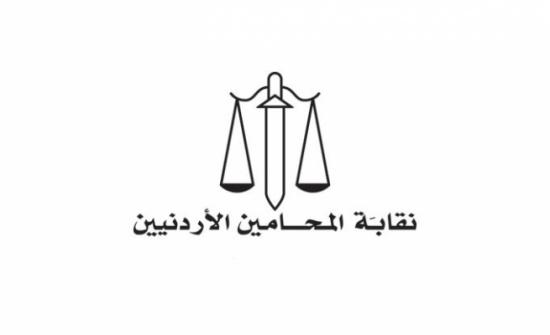 المحامين الاردنيين تتبرع بمئة الف دينار للشعب الفلسطيني