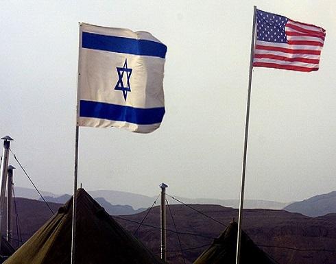 """انتقاد """"إسرائيل"""" يطيح بمسؤول أمريكي يهودي قبل توليه منصبه"""