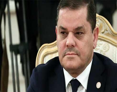 الدبيبة: لن نسمح لأحد بإعادة الحرب أو الخلاف في ليبيا