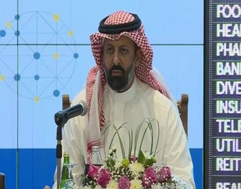 القويز: تعديلات جاذبة للأجانب ورواد الأعمال بسوق السعودية