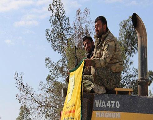 الحماية الكردية لن تشارك بمعركة إدلب.. العين على عفرين