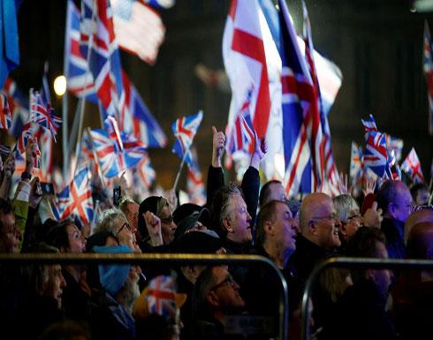 """بالفيديو : بريطانيا خارج """"الاتحاد"""".. وجونسون: إنها بداية وليست نهاية"""