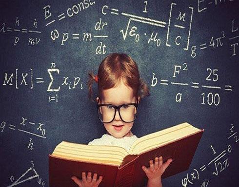 5 عادات يومية تميز الأذكياء.. تعرّفوا إليها!