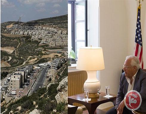 سفير واشنطن: من حق إسرائيل ضم أجزاء من الضفة