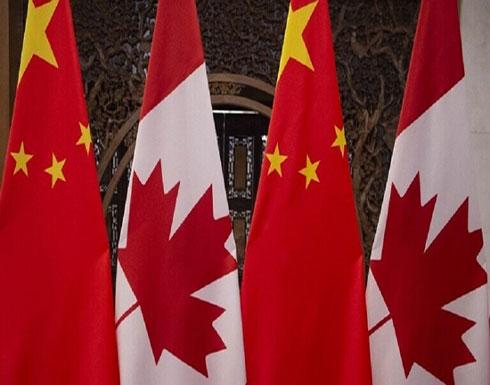 الصين تبدأ محاكمة كنديين متهمين بالتجسس