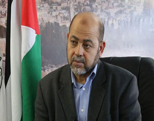 """حماس تعلن عن موقفها من اجتماع """"المجلس المركزي"""""""