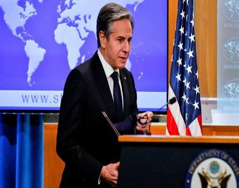 """واشنطن : على طالبان أن """"تكتسب"""" شرعيتها من المجتمع الدولي"""