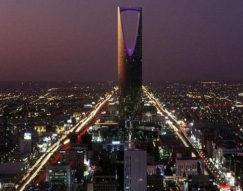 السعودية تطلق منظمة للتعاون الرقمي مع دول من الشرق الأوسط