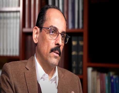 الرئاسة التركية: تحسين العلاقات مع القاهرة قد يعزز جهود السلام في ليبيا