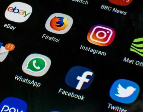 """شراكة بين """"فيسبوك"""" و""""رويترز"""" للتحقق من محتوى الموقع وتطبيق """"إنستغرام"""""""