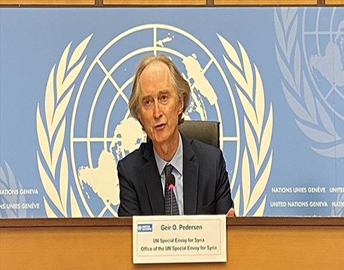 """بيدرسون: لا تقدم دون """"دبلوماسية دولية بناءة"""" بشأن سوريا"""