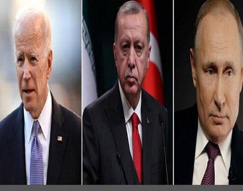 أردوغان تعليقا على تصريحات الرئيس الأمريكي بخصوص بوتين: ما قاله بايدن لا يليق برئيس دولة وغير مقبول