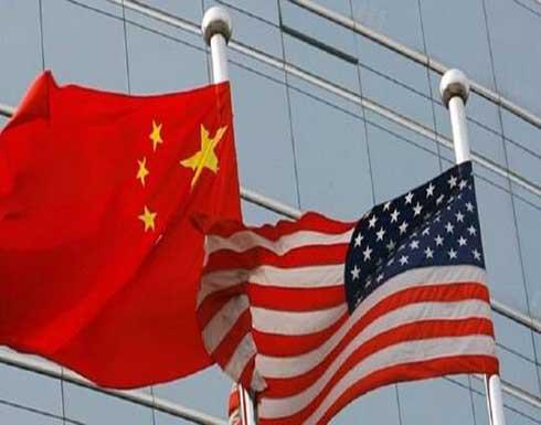 """الصين """"تتجاهل"""" مقترحا أمريكيا لعقد قمة مباشرة بين بايدن وشي"""