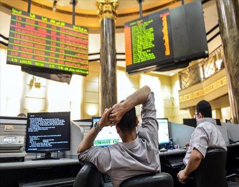 لماذا هبطت بورصة مصر رغم خفض الفائدة؟