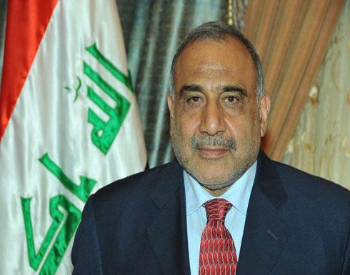 رئيس وزراء العراق يخفق في تمرير باقي تشكيلته الوزارية