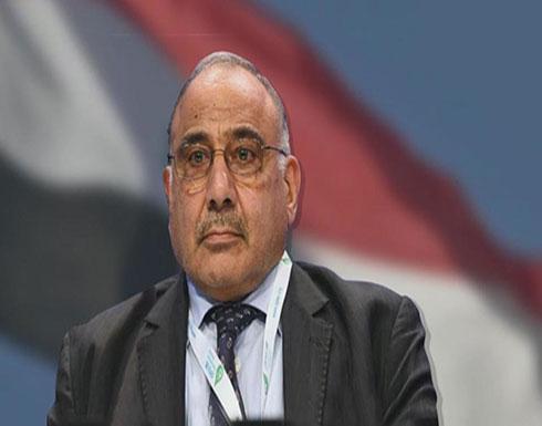 الحكومة العراقية: نعمل بجد لحصر السلاح بيد الدولة
