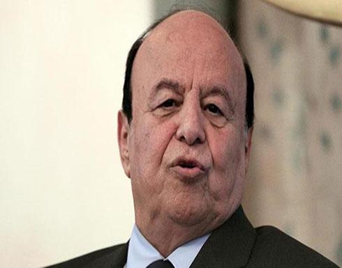 محكمة حوثية تحجز أموال الرئيس اليمني ووزير خارجيته
