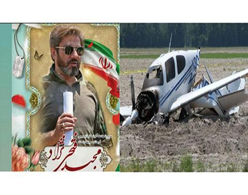 فضيحة.. الطائرة الإيرانية المنكوبة كان يمارس فيها لقاء حميمي في الهواء