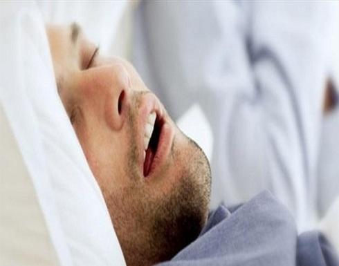 توقّف التنفّس أثناء النوم.. اضطرابٌ شائعٌ يمكن تفاديه!