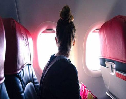 علماء يكتشفون سبب البكاء في الرحلات الجوية