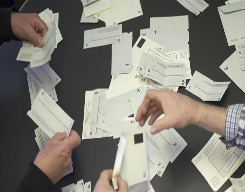 السويسريون صوتوا لتسهيل الجنسية لأحفاد مهاجرين