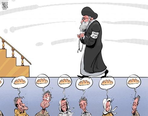 إيران.. نظام يعيش على آلام شعبه