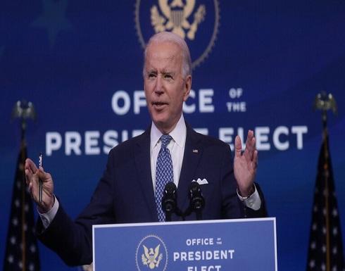 """""""سي إن إن"""": بايدن لن يسمي مرشحه لرئاسة CIA قبل 25 ديسمبر"""