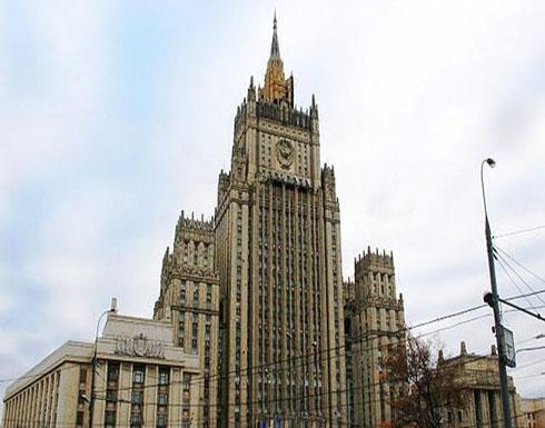 موسكو تتوعد بالرد على العقوبات الأميركية