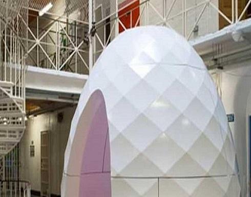 غرفة السجناء الذكية تثير ضجة في بريطانيا