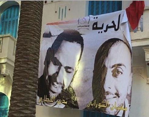 قيس سعيد يطالب بمعرفة مصير صحفيين تونسيين اختفيا في ليبيا منذ 2014