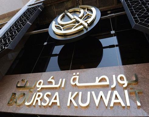 أرباح شركة بورصة الكويت تقفز لـ 9.6 مليون دينار