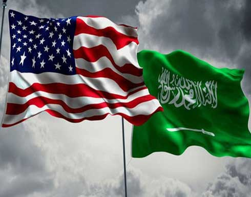 """واشنطن: هجمات الحوثيين """"عبثية"""".. وشراكتنا مع السعودية استراتيجية"""