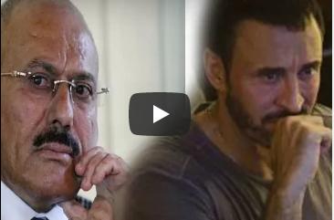 شاهد صدمة الفنان كاظم الساهر لما حدث للرئيس اليمني السابق علي عبدالله صالح