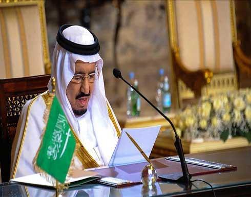 العاهل السعودي مهنئًا عباس: المصالحة الفلسطينية أثلجت صدور العرب والمسلمين